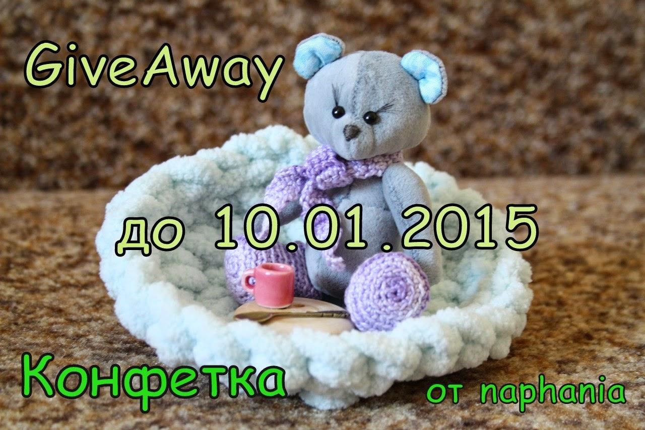 Мой, приехал)))