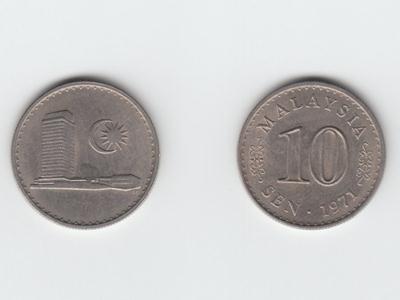 1971 10 cents