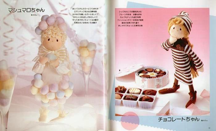 Необычные японские куклы