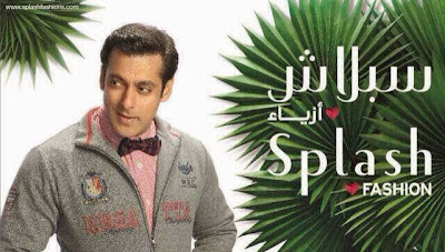 Salman Khan for Splash - Spring 2014 campaign