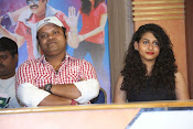 Chusinodiki Chusinantha Press meet-thumbnail-6