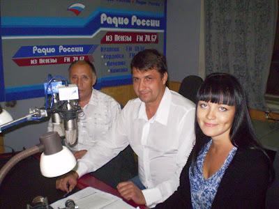 Русское Радио Пенза 1048 FM  слушать онлайн