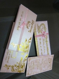 Khmer Wedding Invitation