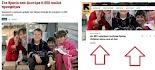 Μετά τα fake news και οι fake καλοστημένες φωτογραφίες των ΜΚΟ που προπαγανδίζουν τους νέους εποίκους της χώρας. Αυτές τις στημένες φωτογρα...