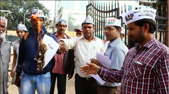 aap karnataka protest