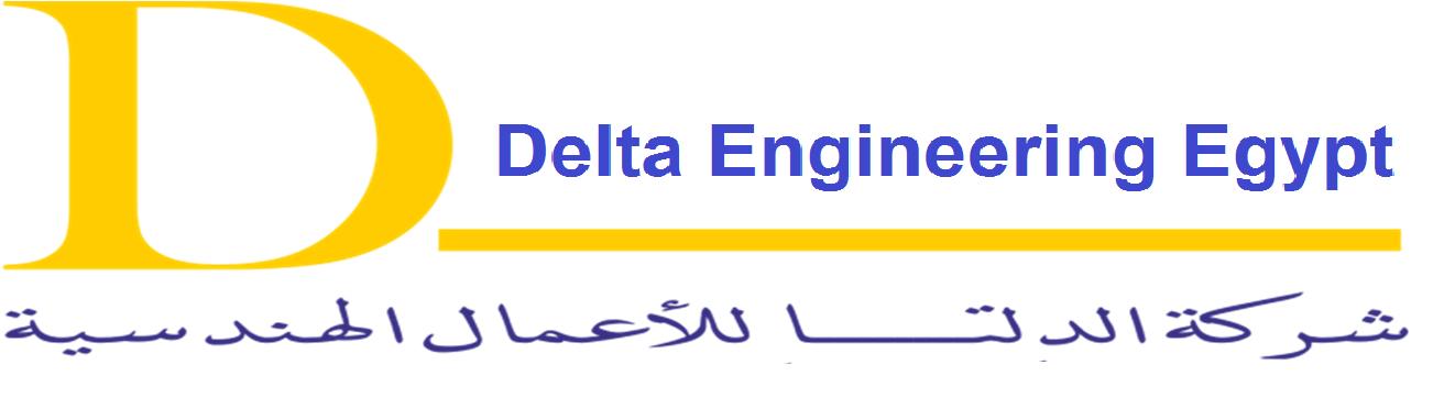 شركة الدلتا للأعمال الهندسية