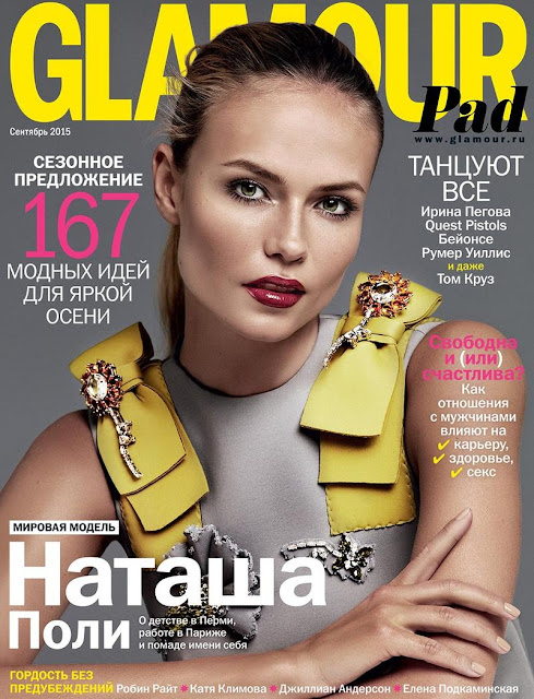 Fashion Model @ Natasha Poly - Glamour Russia, September 2015