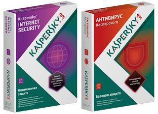 تحميل برنامج كاسبر سكاى 2013 من ماى ايجى Download Kaspersky