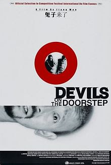 Devils on the Doorstep (2000)