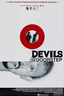 Devils on the Doorstep (2000)