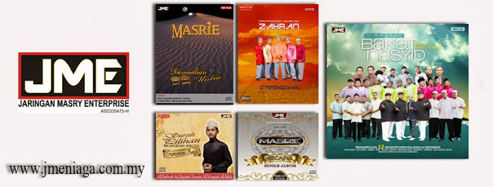 Himpunan Bakat Nasyid (HBN)