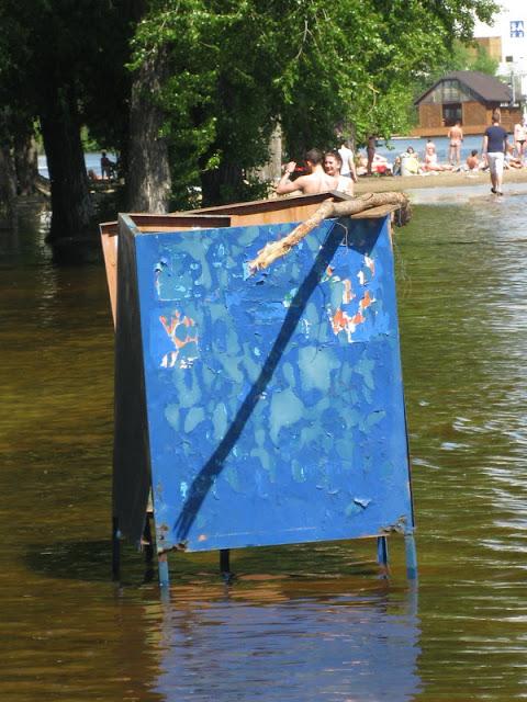 пляж в Киеве затоплен