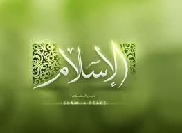 urgensi ketaatan dalam islam