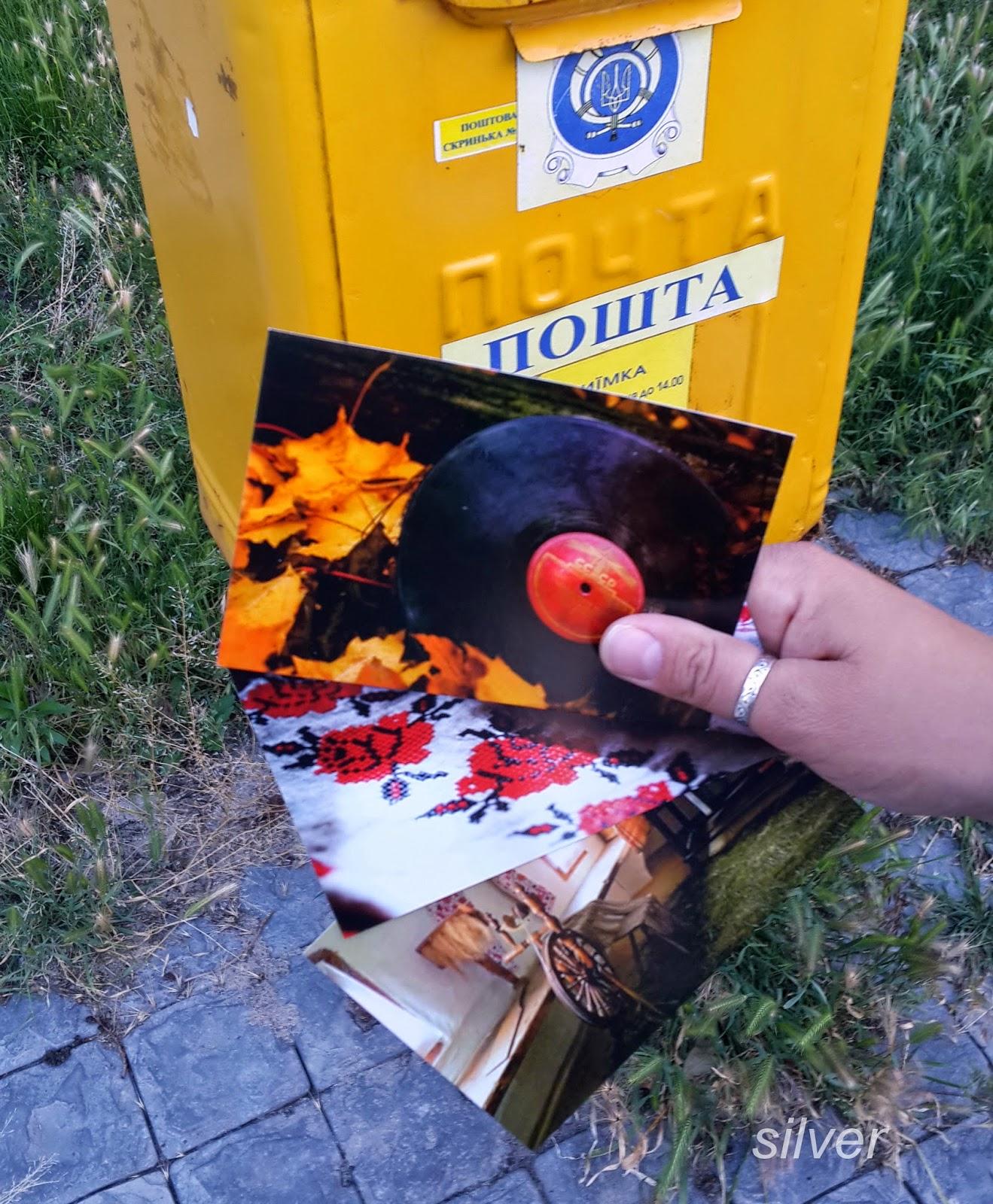 посткроссинг Украина postcrossing