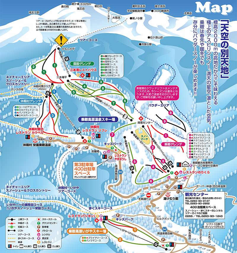 Jours De Neige: Ski Japan 2012 - Snow, Onsen, Sushi - Part 1