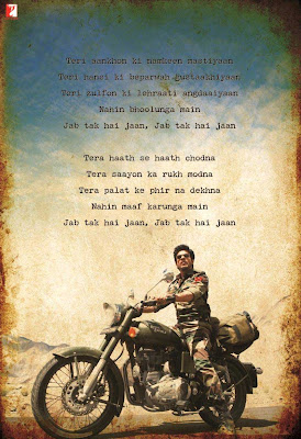 Jab Tak Hai Jaan Lyrics