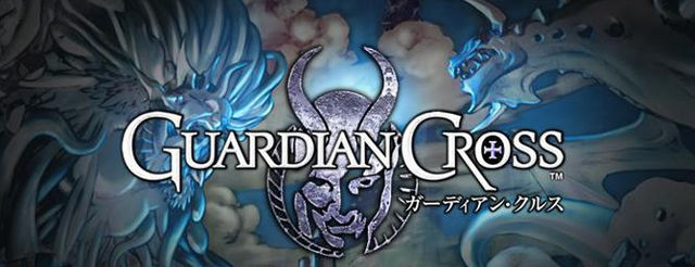 Guardian Cross Android