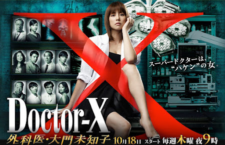 Poster Of Doctor X 2018 Watch Online Free Download