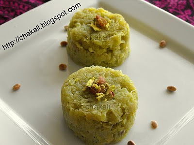 indian sweets, indian dessert recipe, easy dessert, quick dudhi halva, lauki halwa, bottle gourd halwa