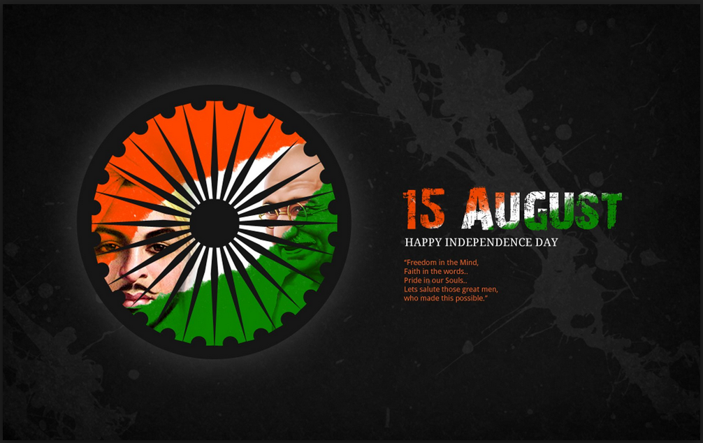 Independence Day Wishes, Quotes in English| 15th August 2014