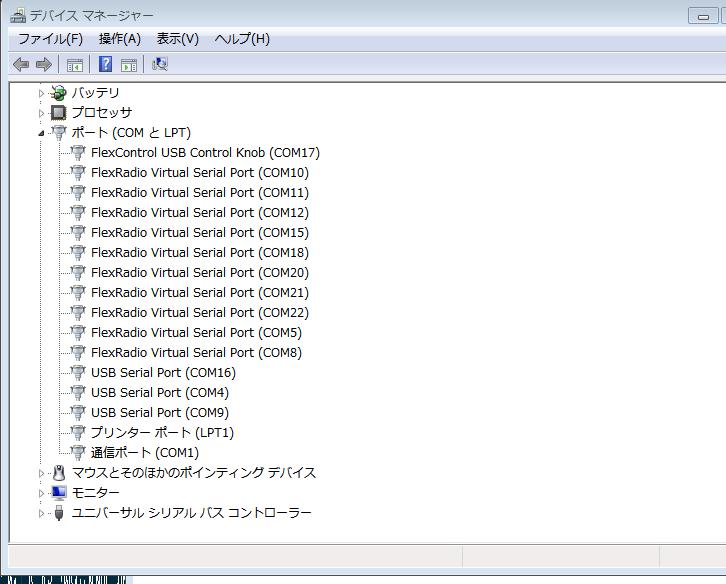 Windows7,8でiBUFFALOのBSUSRC06 USBシリアル …