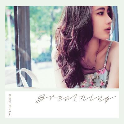[Album] Breathing - 李宜玲Elin Lee