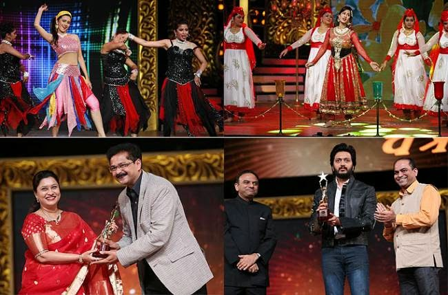 The Biggest Celebration of Marathi New Year on Star Pravah