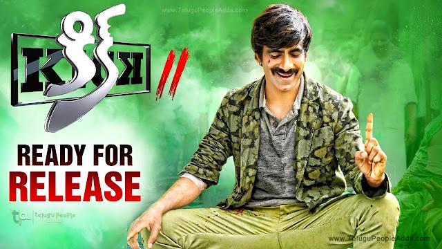 Kick2 Ready for Release | Ravi Teja | Rakul Preet