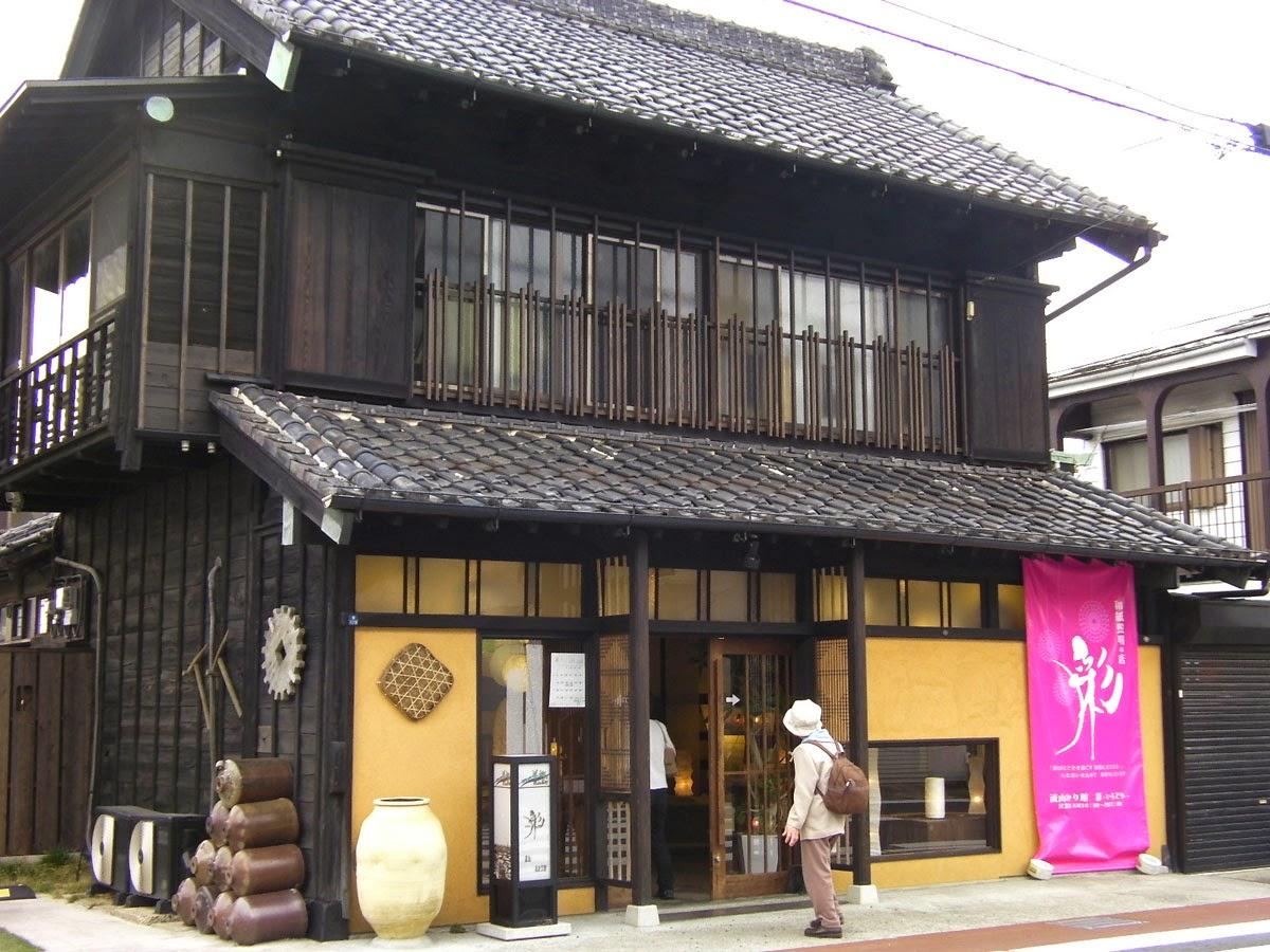 irodori boutique de luminaire en papier japonais mino washi kami art cr ation en papier. Black Bedroom Furniture Sets. Home Design Ideas