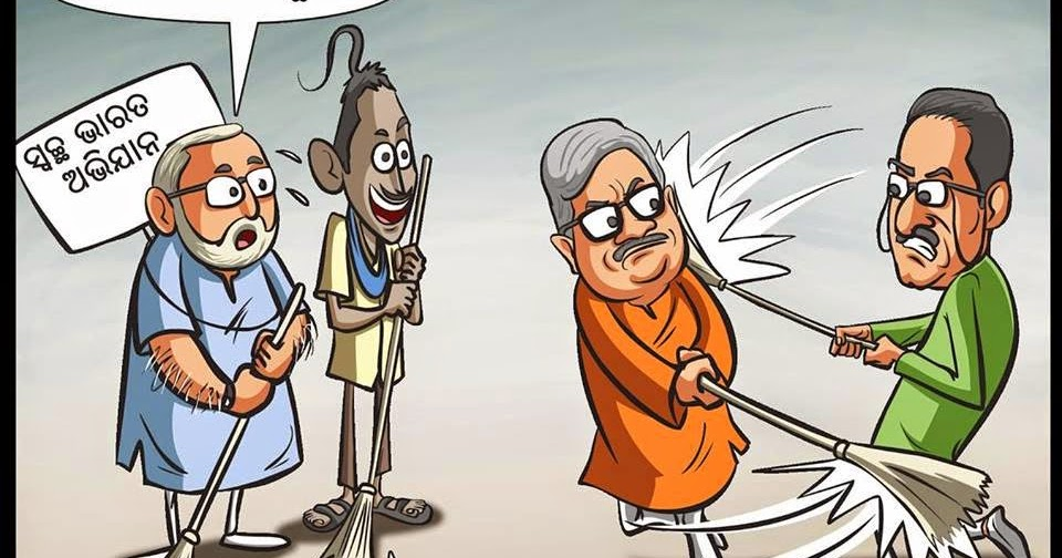 Odisha re Start Hela Swachh Odisha BJP abhiyan ~ New Odia Film Songs ...
