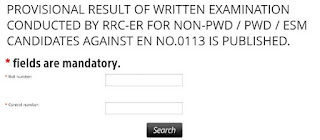 RRCER Result Check with Control No and Roll No