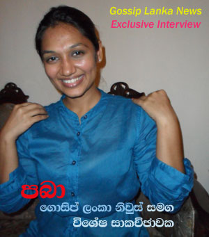 Upeksha talking about her rumours