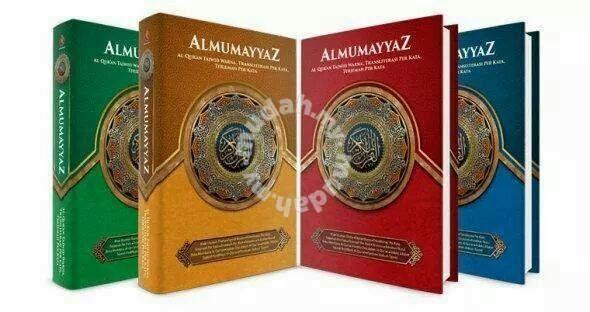 Pemborong Al Quran Al Mumayyaz Online Murah