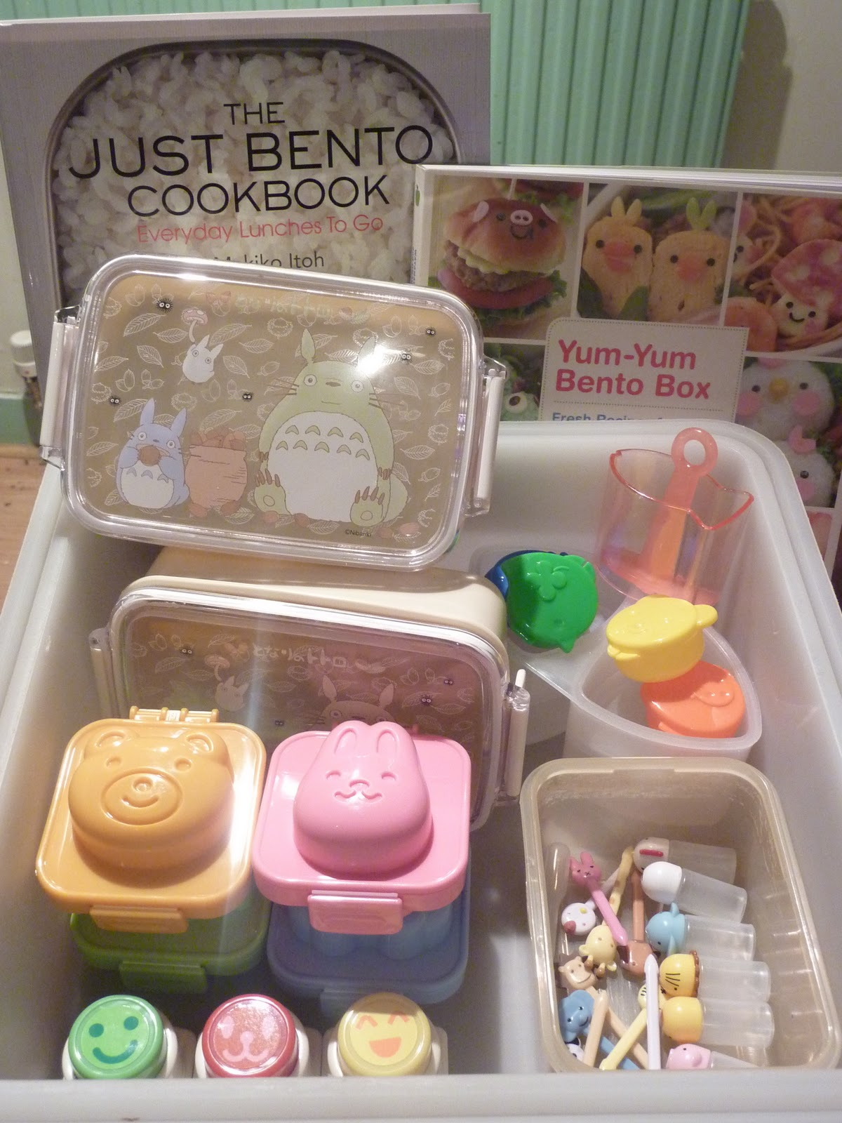 jlist bento lunch box dragon ball bento lunch box when i have kids pinterest 1000 images about. Black Bedroom Furniture Sets. Home Design Ideas