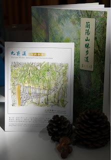 春季步道藏書票