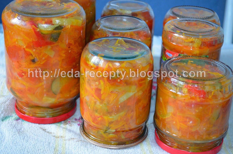 рецепт консервированного салата с огурцов и помидоров
