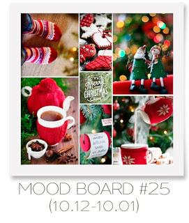 +++Mood board #25 до 10/01