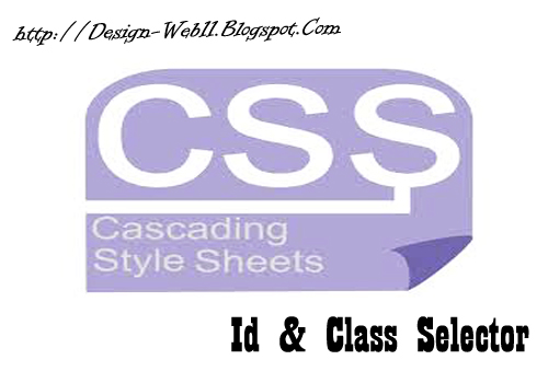 id_dan_class_selector_css
