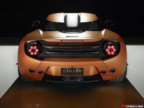 Lamborghini 5-95 Zagato Supercar sad-faced