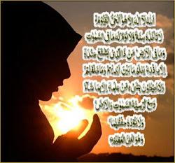doa melindungi diri kita :)