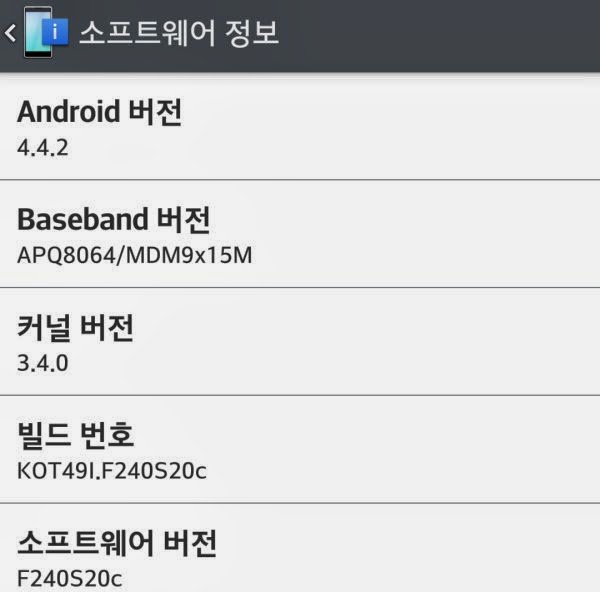Korean LG Optimus G Pro gets the KitKat treatment