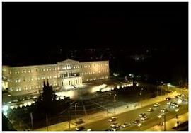 Άποψη του Κοινοβουλίου στην Πλατεία Συντάγματος από το ξενοδοχείο Μεγάλη Βρεταννία