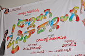 Darlinge Osni Darlinge audio release-thumbnail-1