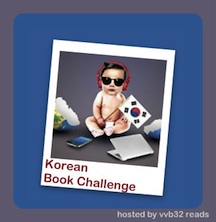 Korean Book Challenge