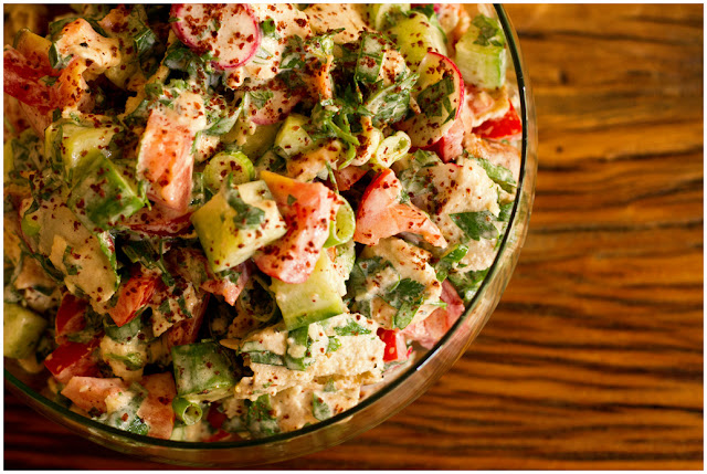 A photograph of Fattoush