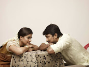 Seenugadi Love Story Movie Photos-thumbnail-18
