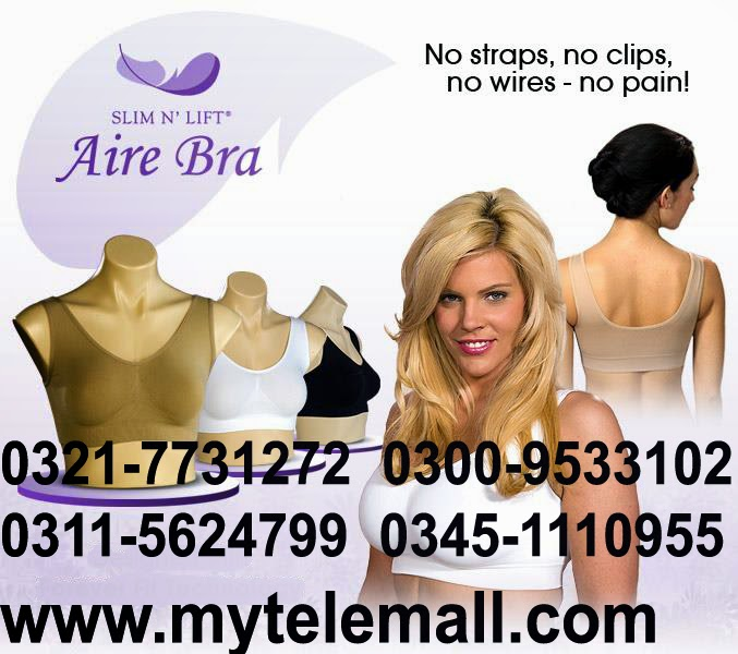 aire-bra-price-pakistan
