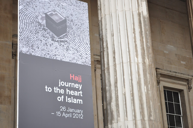 British+Museum+Islam+Haji+exhibition