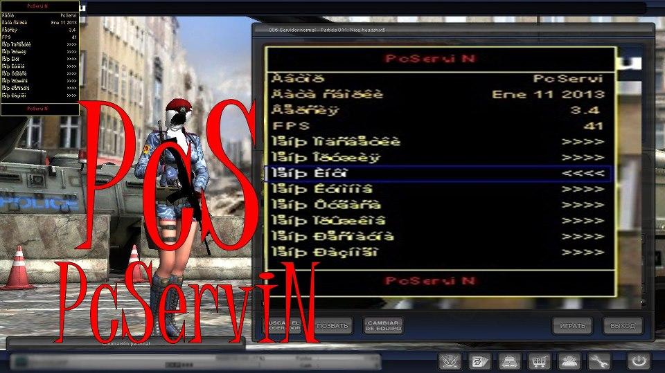 Xtrap bypass dll download