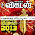 Ananda Vikatan 08-01-2014 Tamil Magazine Free Download | Ananda Vikatan PDF This Week Edition